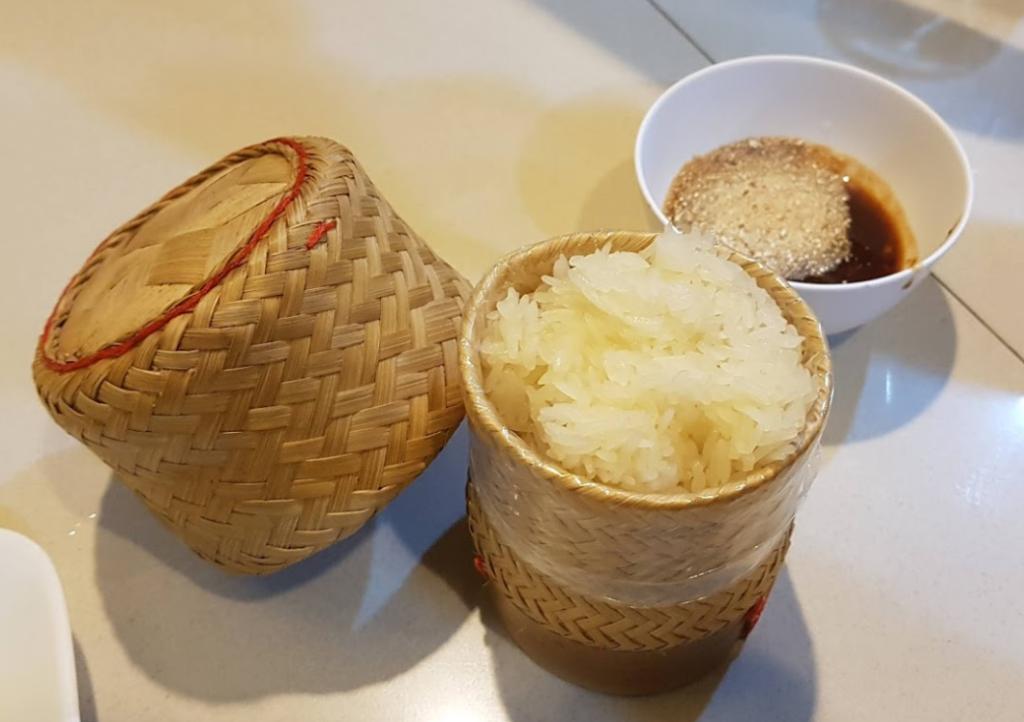CMSEO Cherng Doi Sticky Rice